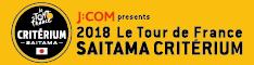 SAITAMA Criterium Official Site