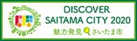 DISCOVER SAITAMA CITY