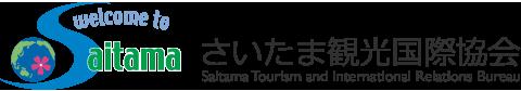 さいたま観光協会