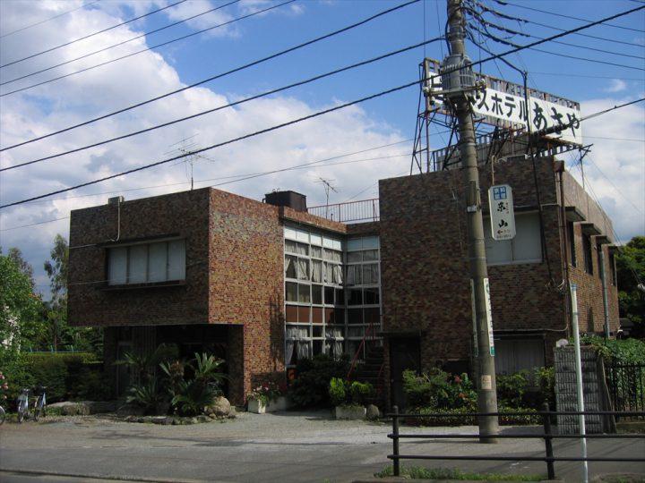 Business Hotel Asaya