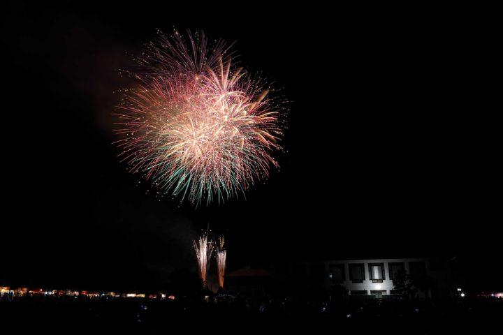Saitama Fireworks Festival Iwatsuki Bunka (Culture) Park