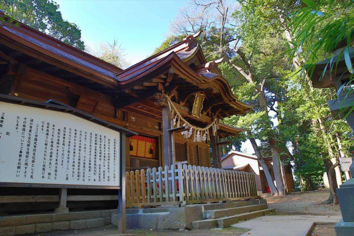Hikawa Nyotai-jinja Shrine