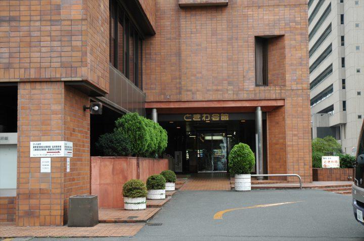 Tokiwa Hall
