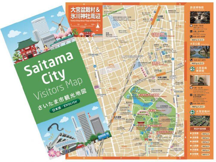 Saitama City Visitors Map