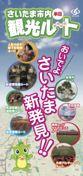 hyoushi_web
