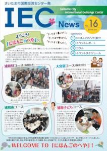 IECnews16
