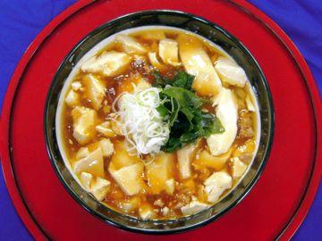 大手門の豆腐ラーメンイメージ