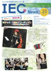 IEC_News_No19