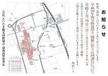 yononatsu_ukaizu_seibu