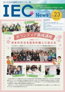 IEC-News