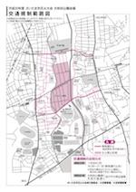 花火大会大和田公園会場交通規制図