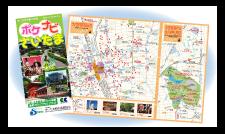 さいたま市観光地図「ポケナビさいたま」