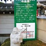 07_01_04_empukuji_7fukujin002
