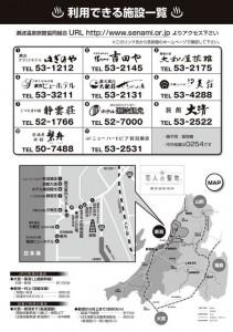murakami02