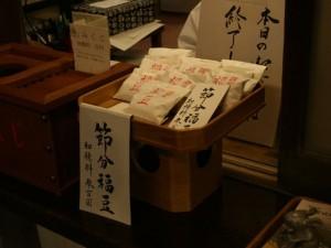 090203_tsukijinja_setsubun 015