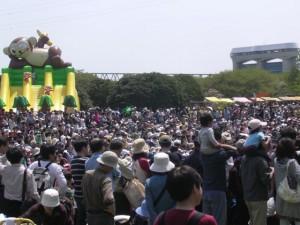 sakurasoupark
