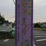 100610senganpi_kisyoubu04