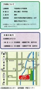 jyoukacenter