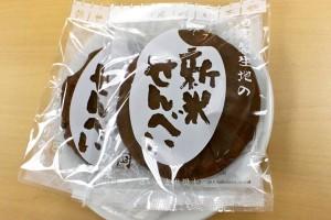 nishiki03
