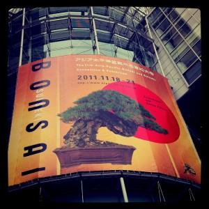 高松駅前には大きなバナーも!