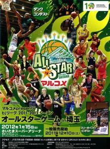 allstar0115