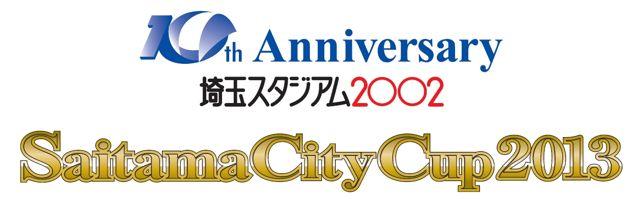 SCC2013_大会ロゴ_カラー