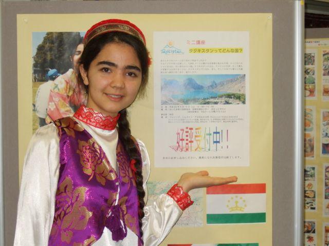 tajikistan1