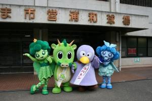 JWBL2013ティアラカップ埼玉浦和大会の写真04