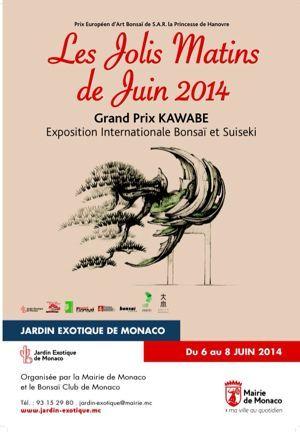 モナコ盆栽Expoに参加しました!