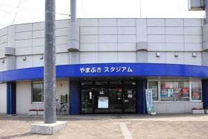 川通野球場