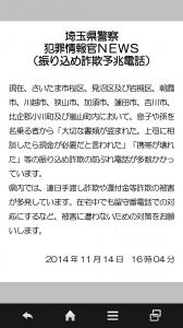 20お知らせ