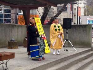 minamiurawa_kaiunsanpo_yamabushi