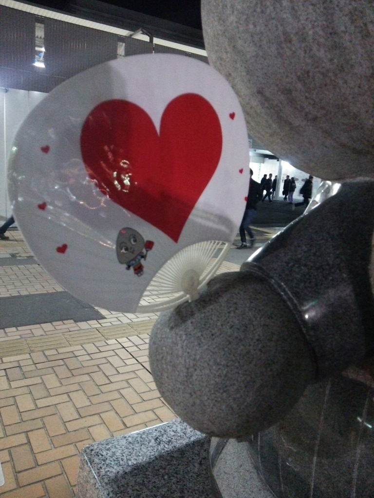 さいたま市の背中(82)『バレンタインのうなこで原点回帰』