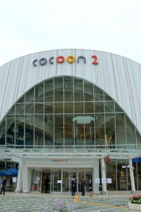 cocoon2_01