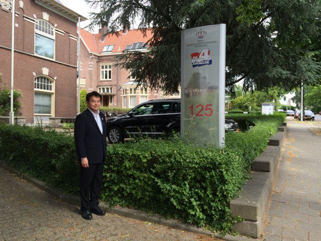 さいたまスポーツコミッション(SSC)のオランダ訪問レポート2