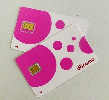 さいたま市が、外国人旅行客の方々へ無料でSIMカードを配布しています。