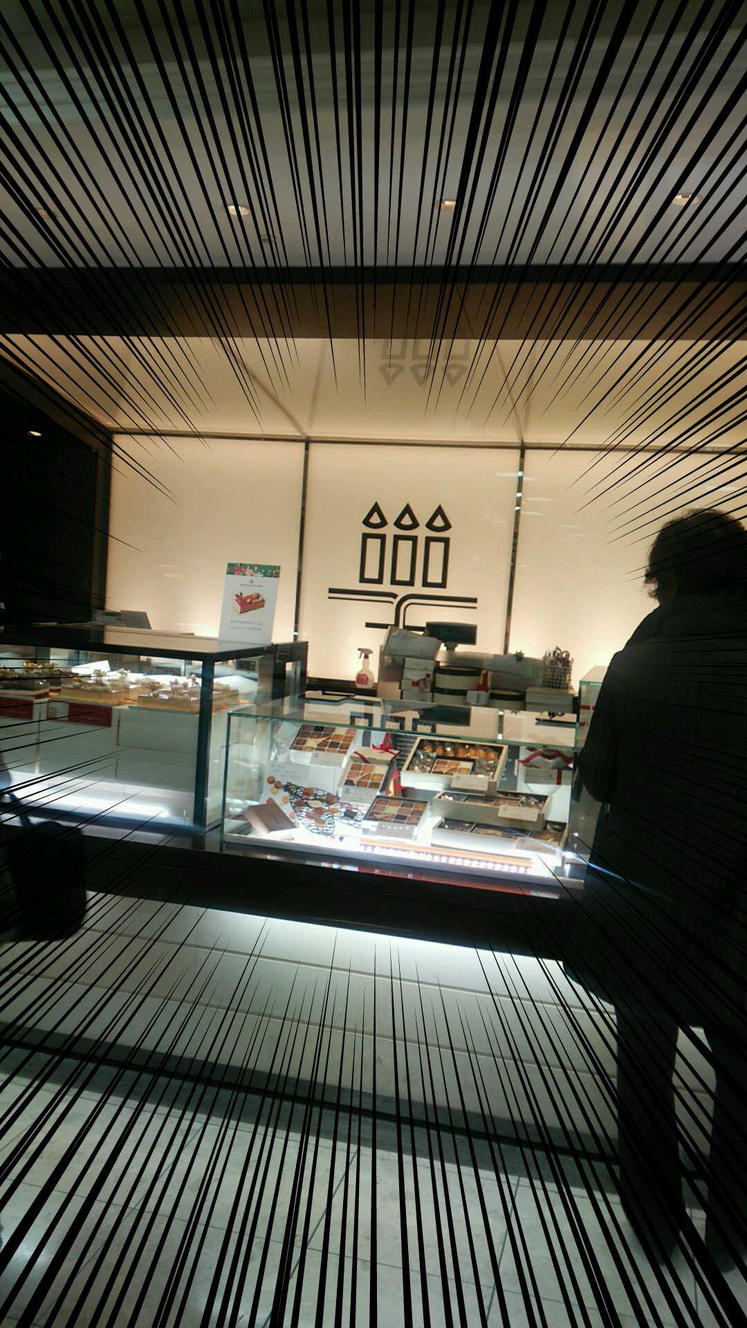 さいたま市の背中(99)『神戸土産を買ったら浦和でも買えた話』