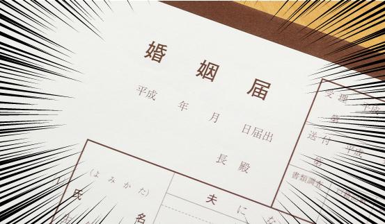 さいたま市の背中(☆100☆)『さいたま市夫婦誕生!』