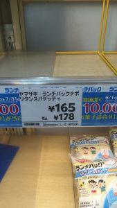 IMG_2325