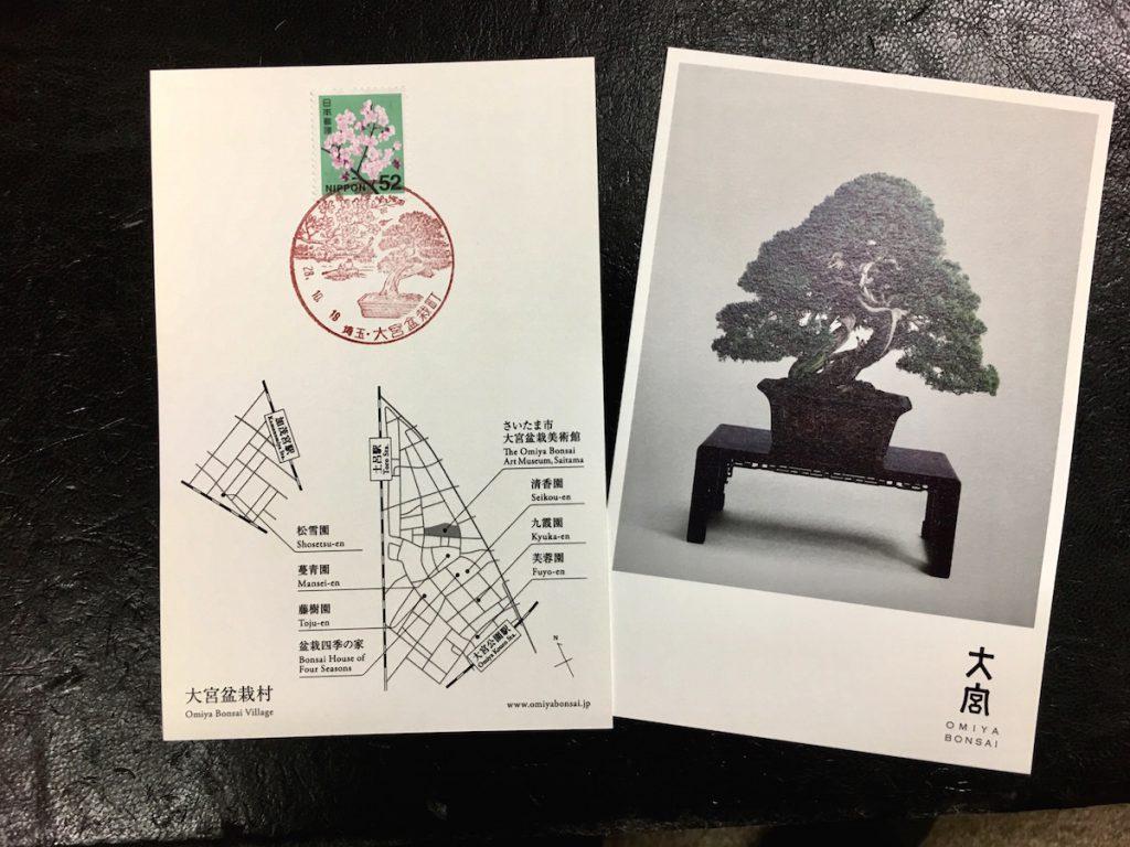 bonsai postmark
