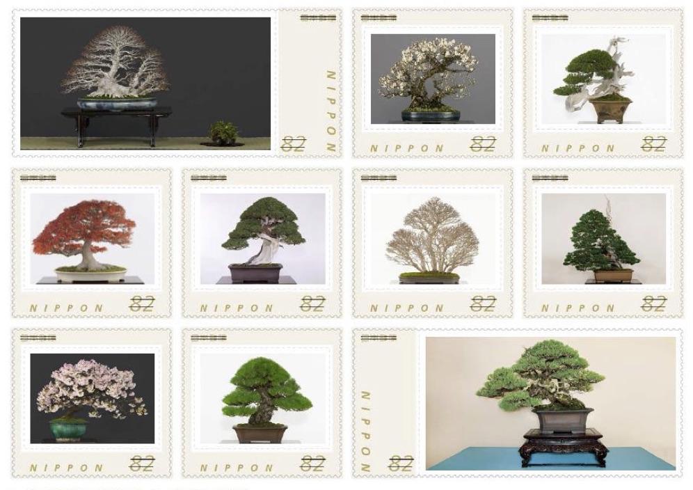 世界盆栽大会 オリジナル切手が発売!ご当地郵便局の風景印もご紹介!
