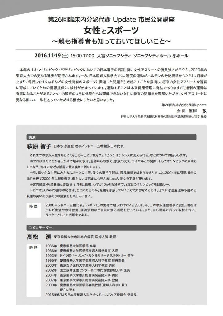 shiminkoukaikouza2
