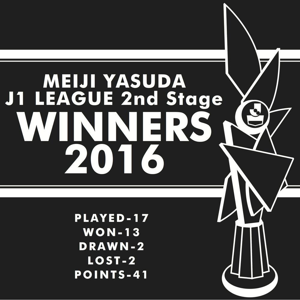 J1_2nd_Victory
