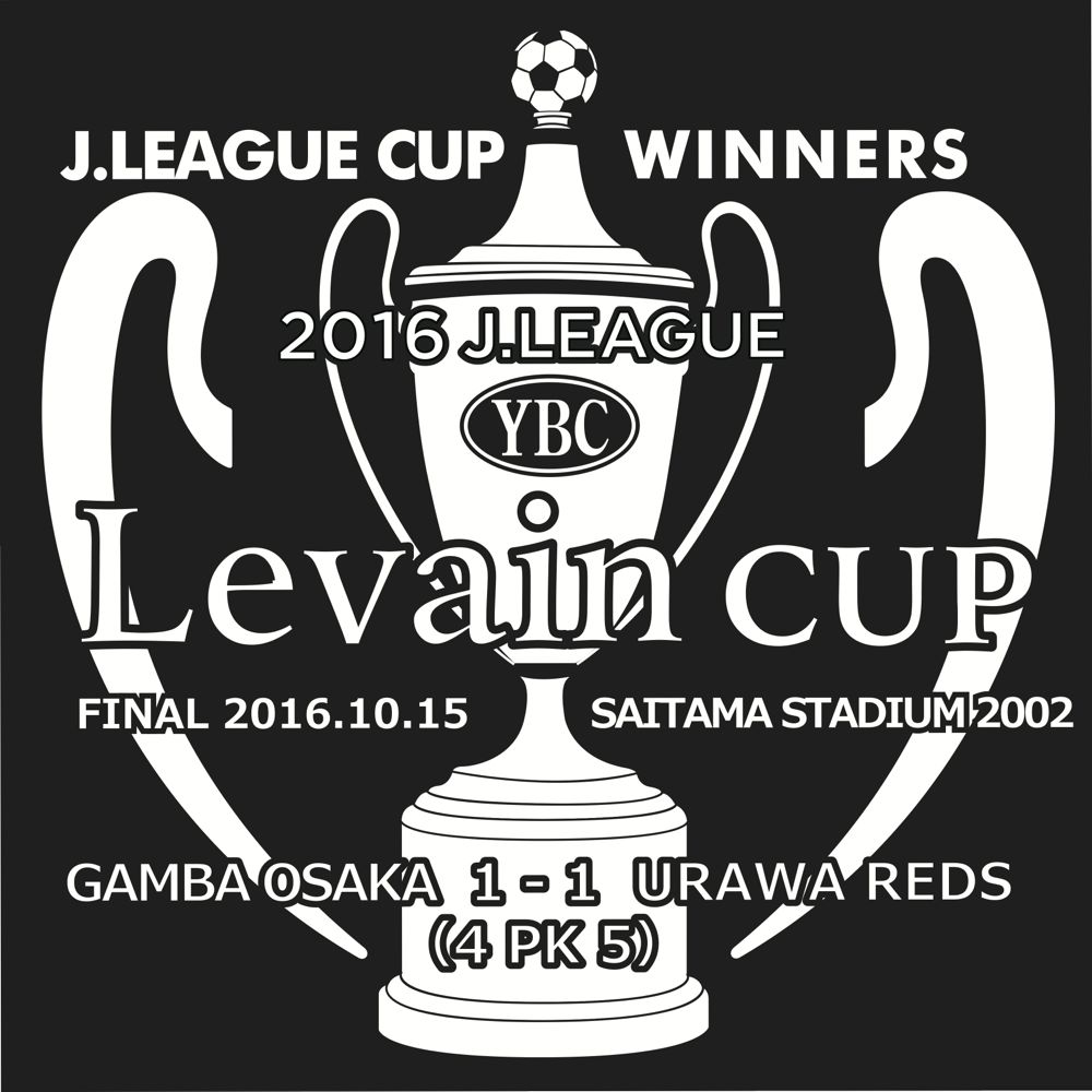 Levain Cup_victory