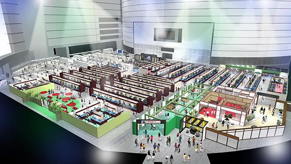 wbc2017_arena
