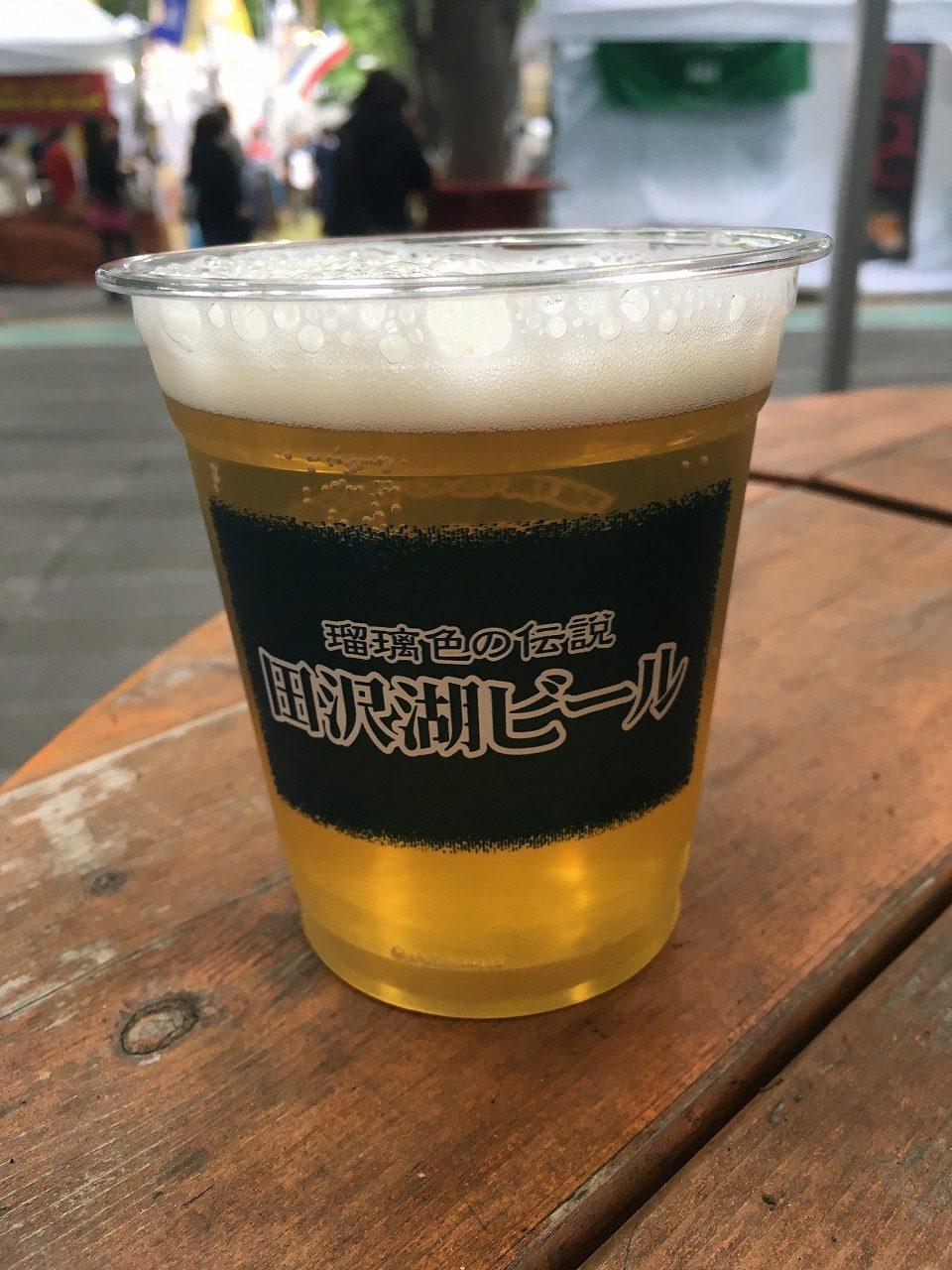 さいたま市の背中(111)『今更ですが5月のビール祭りをレビューします』