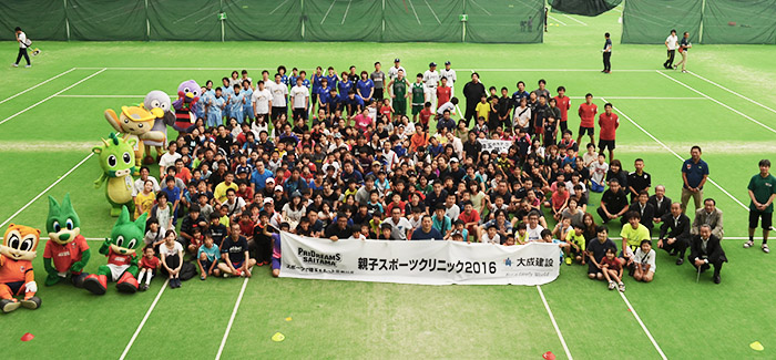 「プライドリームス埼玉 親子スポーツクリニック2017」参加者募集開始!
