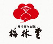 さいたま市の背中(133)『新店訪問シリーズ:梅林堂浦和西堀店』