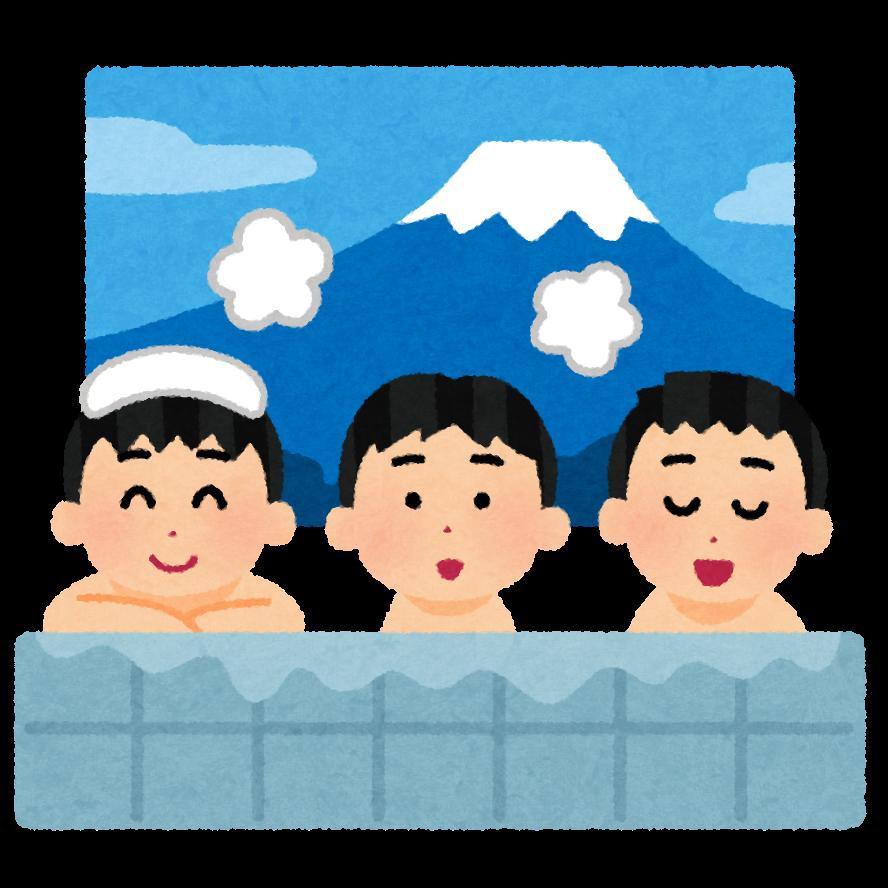 さいたま市の背中(138)『湯けむり横丁おおみや!』