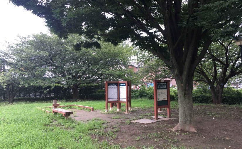 さいたま市の背中(155)『行き付けの公園に鉄棒の設置をお願いしてみた結果』